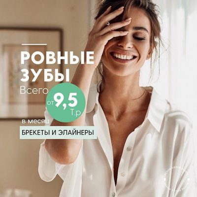 https://demosmed.ru/wp-content/uploads/2020/01/ec15b77e93727a1e661e7820720f0c14-e1608155070749.jpeg